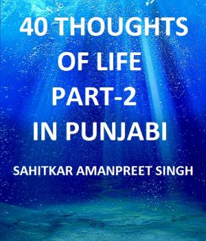 40 THOUGHTS OF LIFE PART-2 - Read on ipad, iphone, smart phone and tablets.