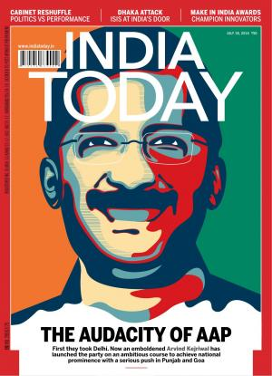 India Today -18th July 2016 - Read on ipad, iphone, smart phone and tablets.