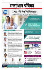 09-07-2016 - Read on ipad, iphone, smart phone and tablets.