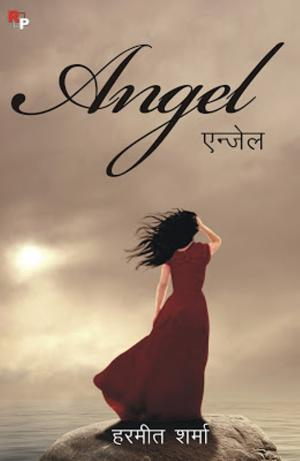 Angel  - Read on ipad, iphone, smart phone and tablets.