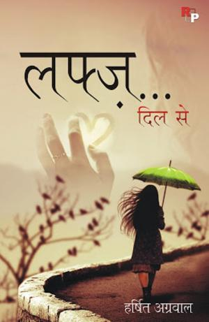 Lafz.. Dil Se - Read on ipad, iphone, smart phone and tablets.