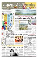 10-07-2016 - Read on ipad, iphone, smart phone and tablets.