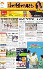 Jagraon  : Punjabi jagran News : 10th July 2016 - Read on ipad, iphone, smart phone and tablets.