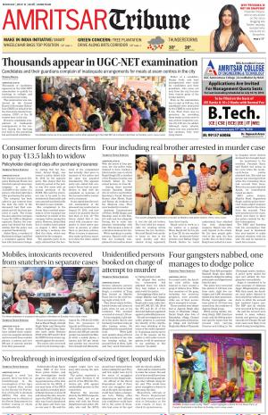 AT_11_July_2016 - Read on ipad, iphone, smart phone and tablets.