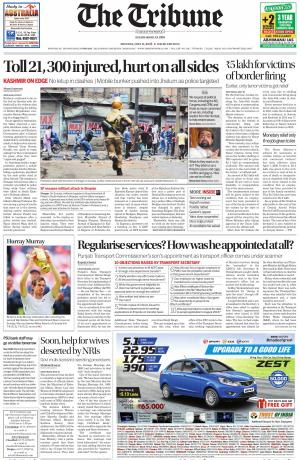 NCR_11_July_2016 - Read on ipad, iphone, smart phone and tablets.