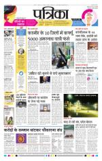 11-07-2016 - Read on ipad, iphone, smart phone and tablets.
