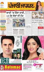 Jagraon : Punjabi jagran News : 11th July 2016 - Read on ipad, iphone, smart phone and tablets.
