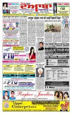 Doaba Headlines - Read on ipad, iphone, smart phone and tablets