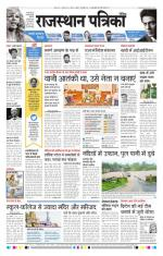 13-07-2016 - Read on ipad, iphone, smart phone and tablets.