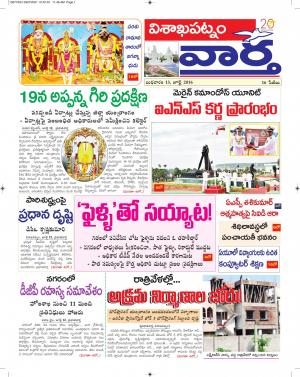 13-7-2016 - Read on ipad, iphone, smart phone and tablets.