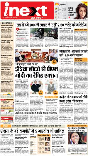13-07-16 - Read on ipad, iphone, smart phone and tablets.