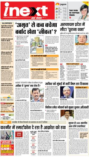 14-07-16 - Read on ipad, iphone, smart phone and tablets.