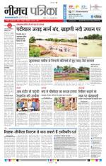 14-07-2016 - Read on ipad, iphone, smart phone and tablets.