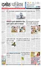 15-07-2016 - Read on ipad, iphone, smart phone and tablets.