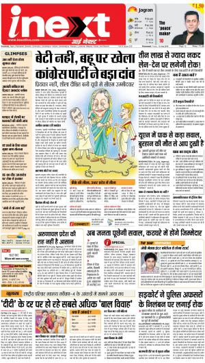 15-07-16 - Read on ipad, iphone, smart phone and tablets.