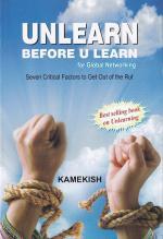 Unlearn Before U Learn for Global Networking
