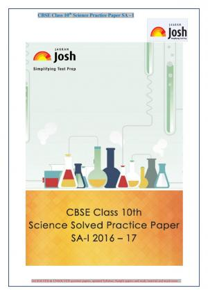 CBSE Class 10th Science Solved Practice Paper SA- I : 2016 -17  eBook - Read on ipad, iphone, smart phone and tablets.