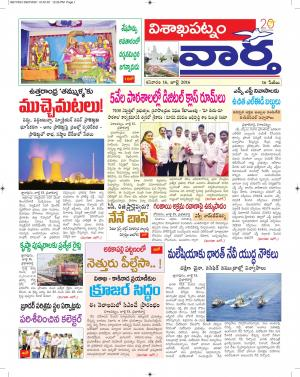 16-7-2016- - Read on ipad, iphone, smart phone and tablets.