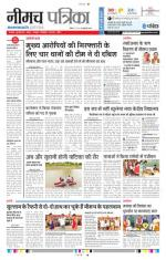 16-07-2016 - Read on ipad, iphone, smart phone and tablets.
