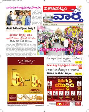 17-7-2016 - Read on ipad, iphone, smart phone and tablets.