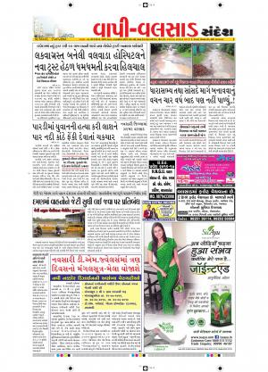 17-07-2016 - Read on ipad, iphone, smart phone and tablets.