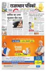 18-07-2016 - Read on ipad, iphone, smart phone and tablets.