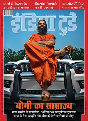 India Today Hindi-27th July 2016 - Read on ipad, iphone, smart phone and tablets.