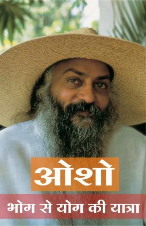 Osho Bhog se Yog ki Yatra - Read on ipad, iphone, smart phone and tablets.