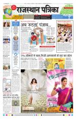 19-07-2016 - Read on ipad, iphone, smart phone and tablets.
