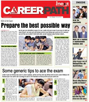 20-07-16 - Read on ipad, iphone, smart phone and tablets.