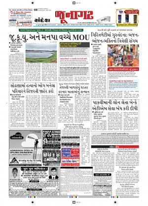 20-07-2016 - Read on ipad, iphone, smart phone and tablets.
