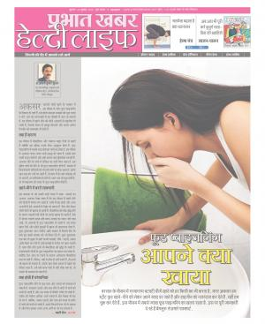 Healthy Life - Read on ipad, iphone, smart phone and tablets.