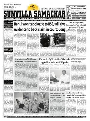 Sunvilla Samachar Daily Date : 20-07-2016