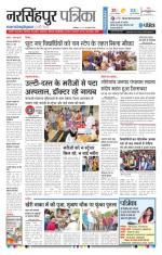 21-07-2016 - Read on ipad, iphone, smart phone and tablets.