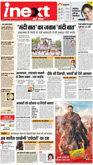 22-07-16 - Read on ipad, iphone, smart phone and tablets.