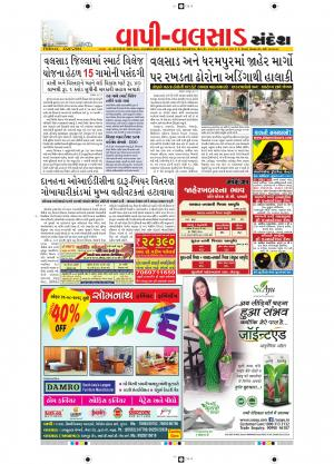 22-07-2016 - Read on ipad, iphone, smart phone and tablets.