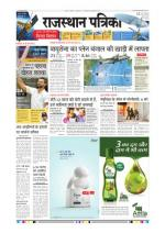 Alwar - Read on ipad, iphone, smart phone and tablets