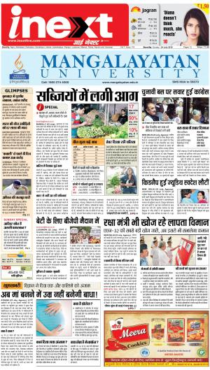 24-07-16 - Read on ipad, iphone, smart phone and tablets.