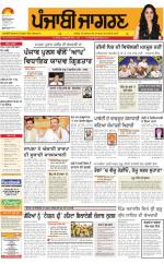 Moga/Faridkot/Muktsar : Punjabi jagran News : 25th July 2016 - Read on ipad, iphone, smart phone and tablets.