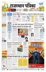 Hanumangarh - Read on ipad, iphone, smart phone and tablets