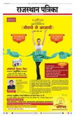26-07-2016 - Read on ipad, iphone, smart phone and tablets.
