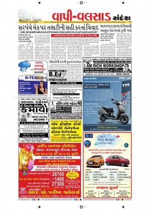 Valsad Navsari - Read on ipad, iphone, smart phone and tablets.