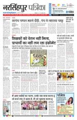 27-07-2016 - Read on ipad, iphone, smart phone and tablets.