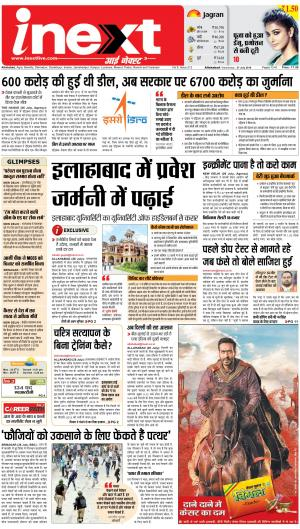 27-07-16 - Read on ipad, iphone, smart phone and tablets.