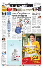 Sikar - Read on ipad, iphone, smart phone and tablets