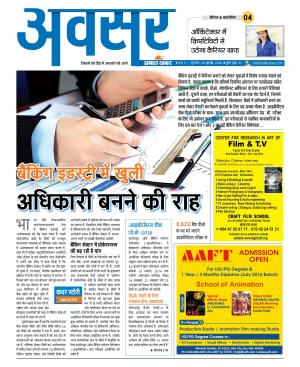 Awsar - Read on ipad, iphone, smart phone and tablets.