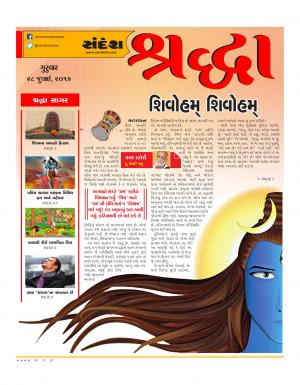 28-07-2016 - Read on ipad, iphone, smart phone and tablets.