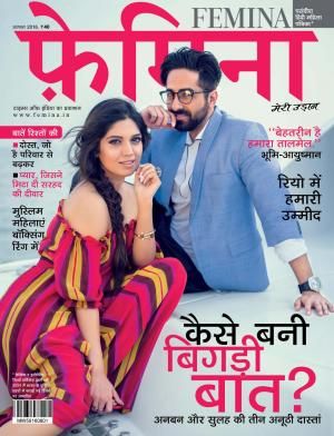 femina hindi aug 2016 - Read on ipad, iphone, smart phone and tablets.