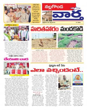 29-07-2016 - Read on ipad, iphone, smart phone and tablets.