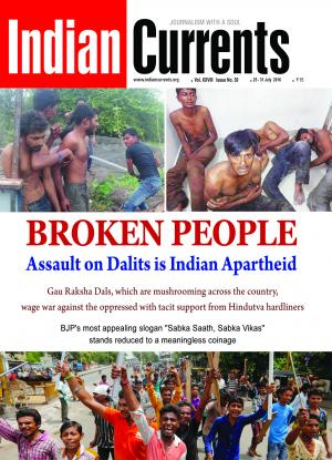 Broken People - Read on ipad, iphone, smart phone and tablets.